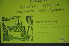 vykopki_manastyr_5.JPG